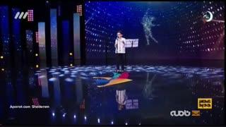 اجرای قطعه آیریلیق توسط پارسا خائف در عصر جدید