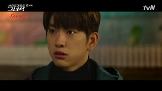 میکس عاشقانه و احساسی سریال کره ای پسر روان سنج he is psychometric 2019