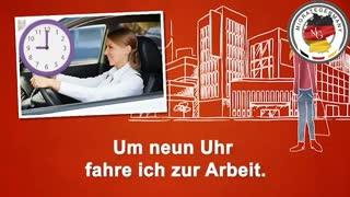 کارهای روزانه به زبان آلمانی - میگریت جرمنی
