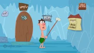 مجموعه انیمیشن گاگولا - انتقاد پذیری