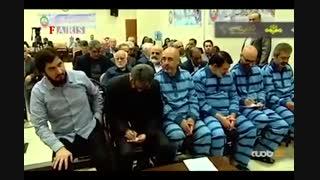 فیلم| دادگاه متهمان پرونده بانک سرمایه