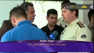 دستگیری سارقان 3 میلیاردی