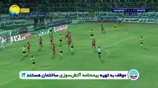 خلاصه دیدار پارس جنوبی جم 0_1 پرسپولیس (هفته پایانی لیگ برتر)