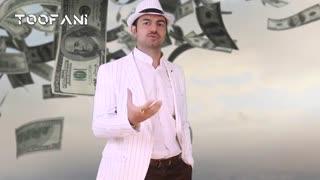 استاد طوفانی(آقای پول) - چگونه یک میلیون دلار پول بسازیم؟