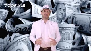 استاد طوفانی(آقای پول) از قوانین پول می گوید!!!