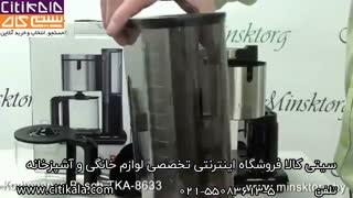 قهوه ساز بوش مدل TKA8013 - سیتی کالا