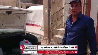 مشکلات مردم کشاورز و سیل زده استان لرستان
