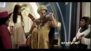 دانلود قسمت چهاردهم سریال هشتگ خاله سوسکه (اورجینال)