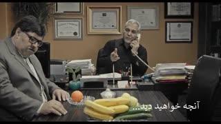 دانلود سریال هیولا قسمت چهارم 04 - مهران مدیری