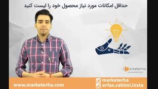 برای راه اندازی تجارت آنلاینم، CMS آماده یا اختصاصی