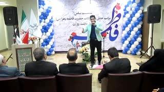 سامان طهرانی  تقلیدصدا و شومن