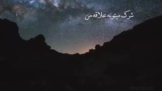 قلبتو به هرکسی نده!-حجت الاسلام محمد جواد نوروزی نصرت