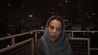فیلم مهنوش صادقی
