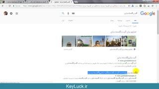 نمونه کار انجام سئو وبسایت خدمات ساخت گنبد و گلدسته مسجد