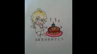 تولدت مبارک ^-^