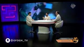 بررسی بازتاب سرنگونی پهماد آمریکایی در جهان عرب