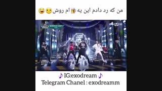 اکسو ورژن خواننده های ایرانی
