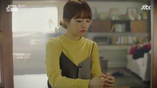سریال کره ای زن قوی دو بونگ سوون قسمت 14 با زیرنویس فارسی