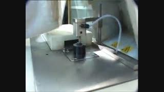 معرفی کارخانجات صنعتی ایرفو- بخش چهارم