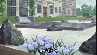 انیمه خادم سیاه فصل اول قسمت1( Black butler) با زیرنویس فارسی