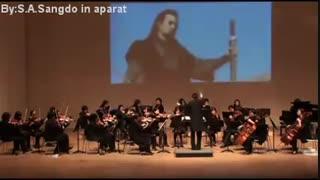 اجــرای زنده موسیقی متن سریال محبوب امپراطور دریـا