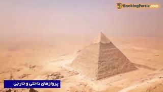 دیدنی های شهر قاهره پایتخت فراعنه مصر و شهر تمدن اسلامی و قرارگاه ناصرخسرو