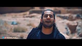 ویدیو جدید حسن صحرایی به نام عشق .. جدیدترین آهنگ حسن صحرایی