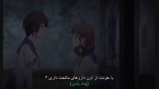 انیمه مهمانی جنازه ها قسمت1 با زیرنویس فارسی