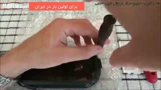 آموزش تعویض باتری پلی استیشن قابل حمل