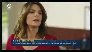 دانلو دقسمت 26 سریال تلخ وشیرین دوبله فارسی