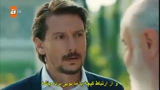 سریال Kimse Bilmez (هیچکس نمی داند) قسمت ۴ با زیرنویس چسبیده فارسی