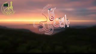 با امام زمانت زندگی کن!-حجت الاسلام محمد جواد نوروزی نصرت
