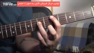 آموزش گیتار در کمترین زمان
