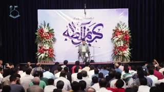 Raefipour-Moshkelate_Dorane_Emam_Hasan_[A.s]-Mashhad-1398.02.30-[www.MahdiMouood.ir]
