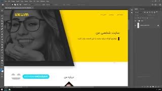 آموزش طراحی قالب سایت در فتوشاپ : Header