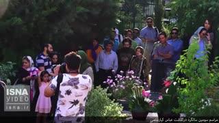سومین سالگرد درگذشت عباس کیارستمی