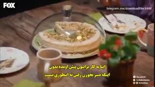 سریال Her Yerde Sen (همه جا تو) قسمت ۳ با زیرنویس چسبیده فارسی