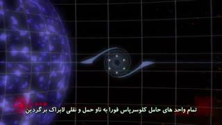 Suisei no Gargantia  قسمت 1 فارسی