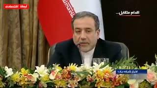 گام دوم ایران در کاهش تعهدات خود در برجام