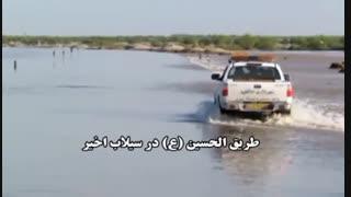 بستان و ایام اربعین حسینی