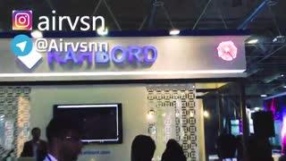 ایرویژن در نمایشگاه بورس و بانک و بیمه    نام مشتری: شرکت راهبرد
