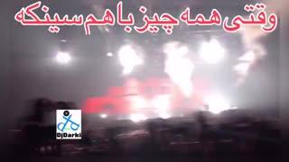 کنسرت آرمین ون بیورن در آنتالیا - armin van buuren in antalya