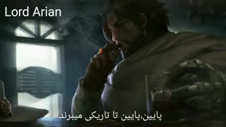 زیرنویس فارسی + Kaleo -Way Down We Go
