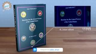 سازمان ملل و ارتش آمریکا
