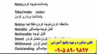 آموزش تافل و مباحث پر کاربر ددر ازمون تافل ـ بااستاد علی کیانپور مرد 10 زبانه