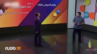 سرمربی کاراته ایران به همراه مجری صداوسیما در چالش باز کردن درب بطری