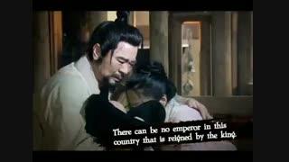 سریال کره ای شاه ته جو یونگ Dae Jo Yeong با زیرنویس فارسی