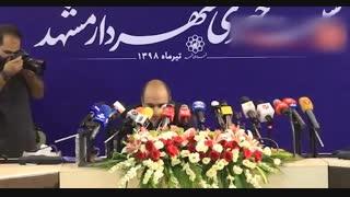توهین زشت معاون فرهنگی شهرداری مشهد به خبرنگاران