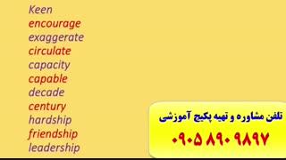 اموزش آ زمون تافل از صفر تا صد ـ بااستاد علی کیانپور مرد 10 زبانه
