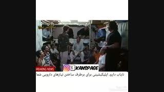 آموزش دزدی در زندان